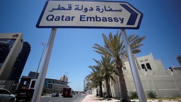Bahreyn'deki Katar Büyükelçiliği - Sputnik Türkiye