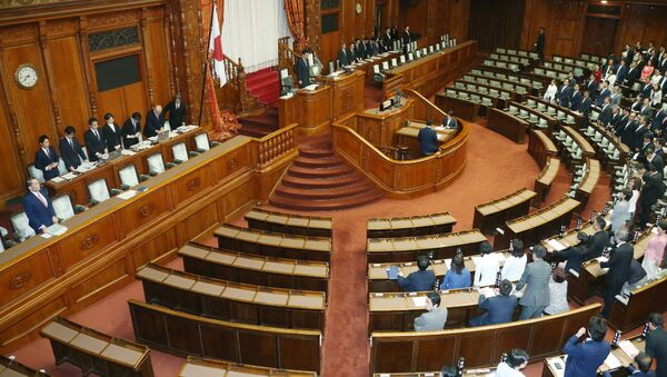 Japonya Parlamentosu - Sputnik Türkiye