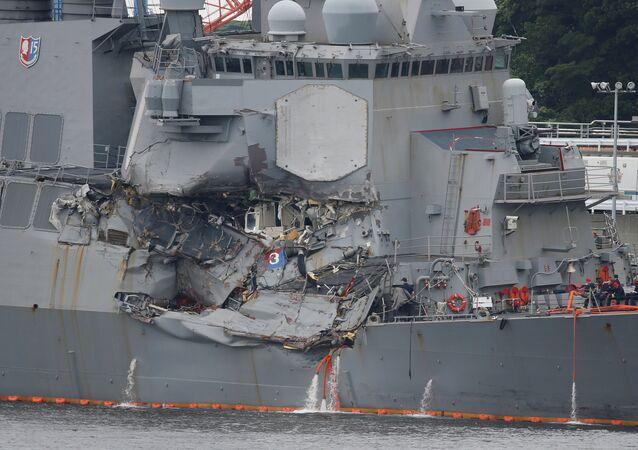 USS Fitzgerald savaş gemisi