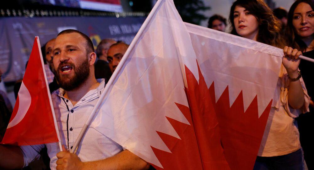 Türkiye - Katar