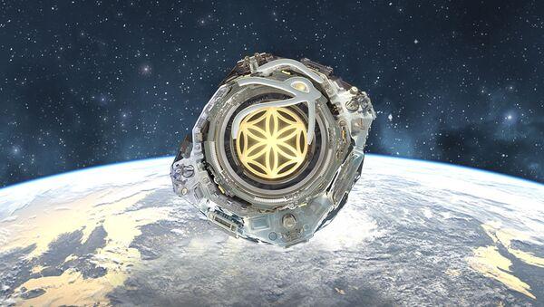 Tarihin ilk uzay ülkesi Asgardia - Sputnik Türkiye