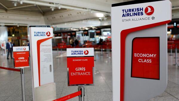 İstanbul Atatürk Havalimanı / Türk Hava Yolları - Sputnik Türkiye