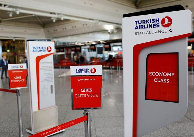 İstanbul Atatürk Havalimanı / Türk Hava Yolları