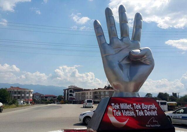 Düzce Belediyesi 'Rabia' heykeli dikti