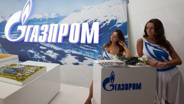 Gazprom stand on the exhibition premises of the 9th International Investment Forum in Sochi - Sputnik Türkiye