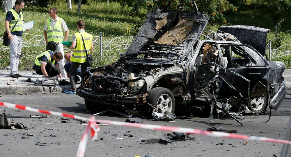 Kiev'deki patlama