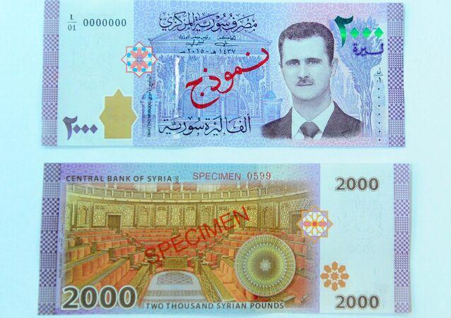 Yeni banknot