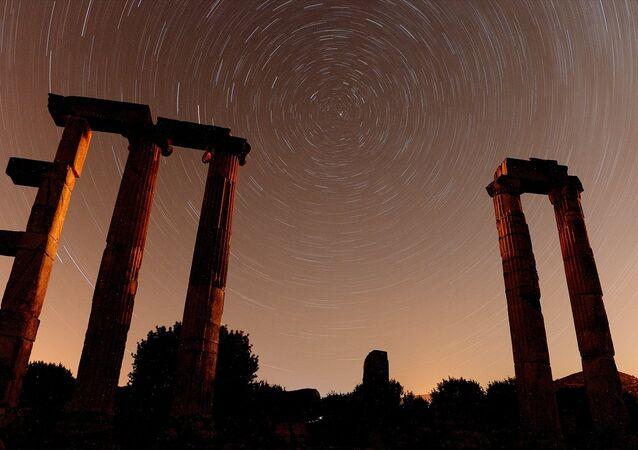 Antik kent Afrodisyas UNESCO Dünya Mirası Listesi'nde