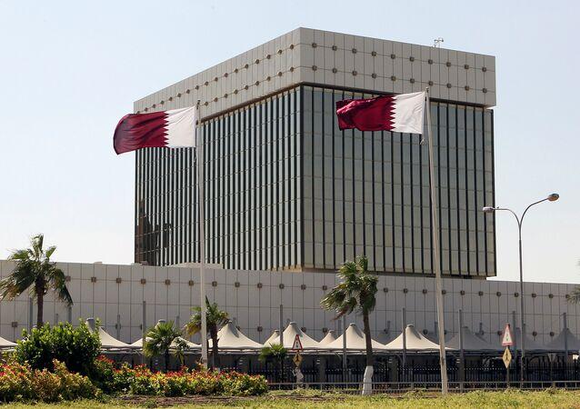Katar Merkez Bankası