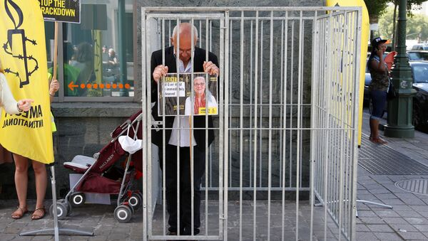 Türkiye-İnsan Hakları - Sputnik Türkiye