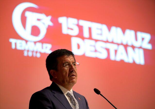 Ekonomi Bakanı Nihat Zeybekci, TİM Dış Ticaret Kompleksi'nde 15 Temmuz Demokrasi Şehitlerini Anma - Demokrasi ve Milli Birlik Günü kapsamında gerçekleşen anma törenine katılarak konuşma yaptı.