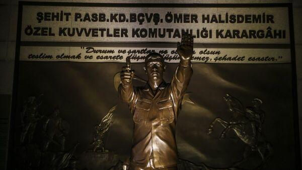 Ömer Halisdemir anıtı - Sputnik Türkiye