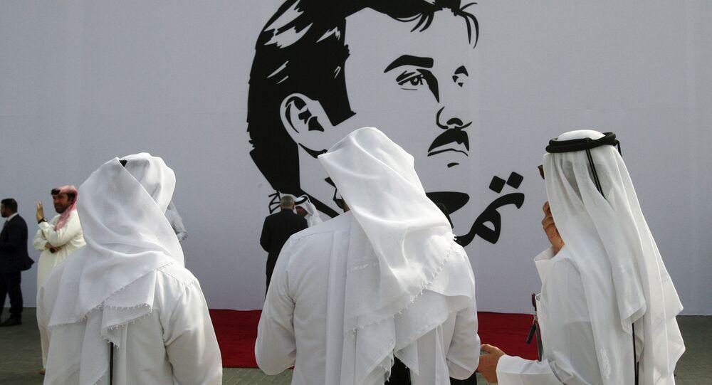 Katar Emiri Şeyh Tamim Bin Hamad El Sani