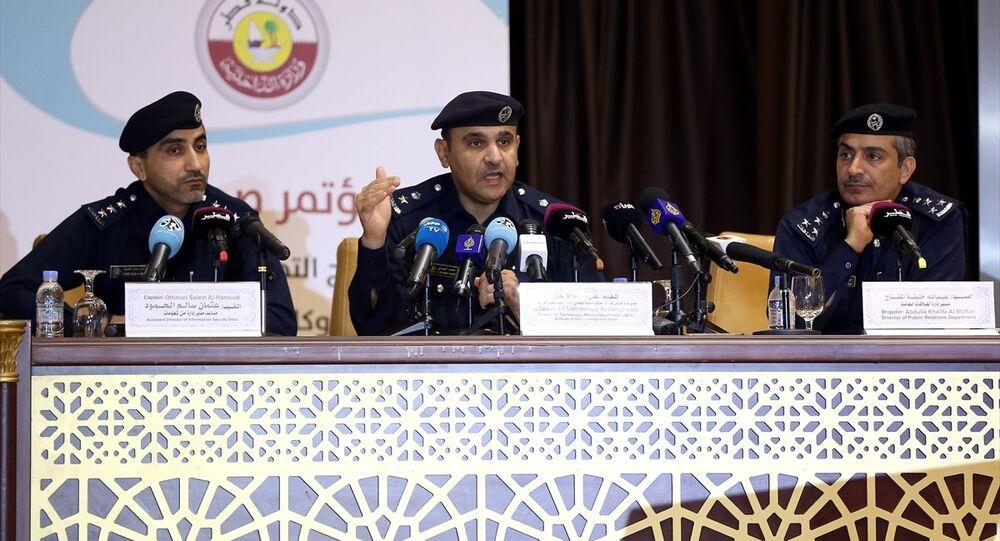 Katar İçişleri Bakanlığı yetkilileri