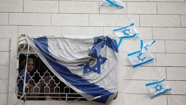 İsrail bayrağı / El Halil - Sputnik Türkiye