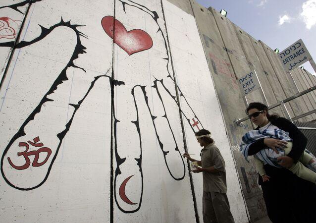 İsrail - Batı Şeria / Ayrım Duvarı