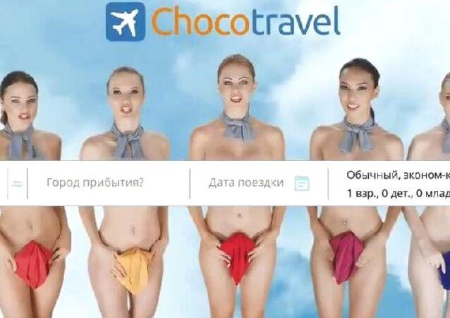 Çıplak hosteslerin yer aldığı reklam tepki topladı