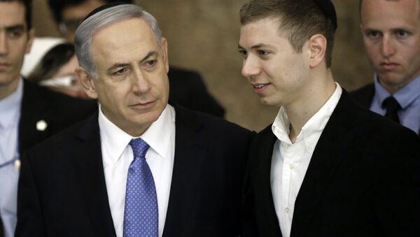 Yair Netanyahu - Benyamin Netanyahu - Sputnik Türkiye