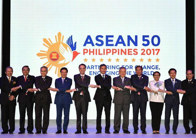 50. ASEAN Dışişleri Bakanları Toplantısı