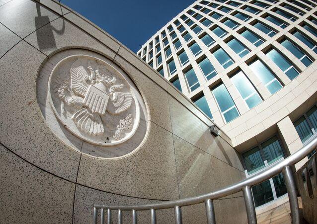 ABD büyükelçiliği / Havana Küba