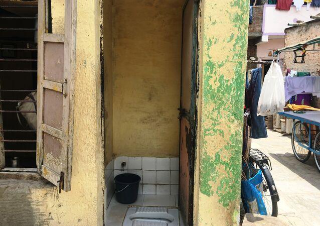 Hindistan tuvalet