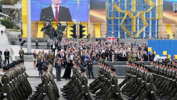 Ukrayna'da Bağımsızlık Günü kutlamaları - Sputnik Türkiye