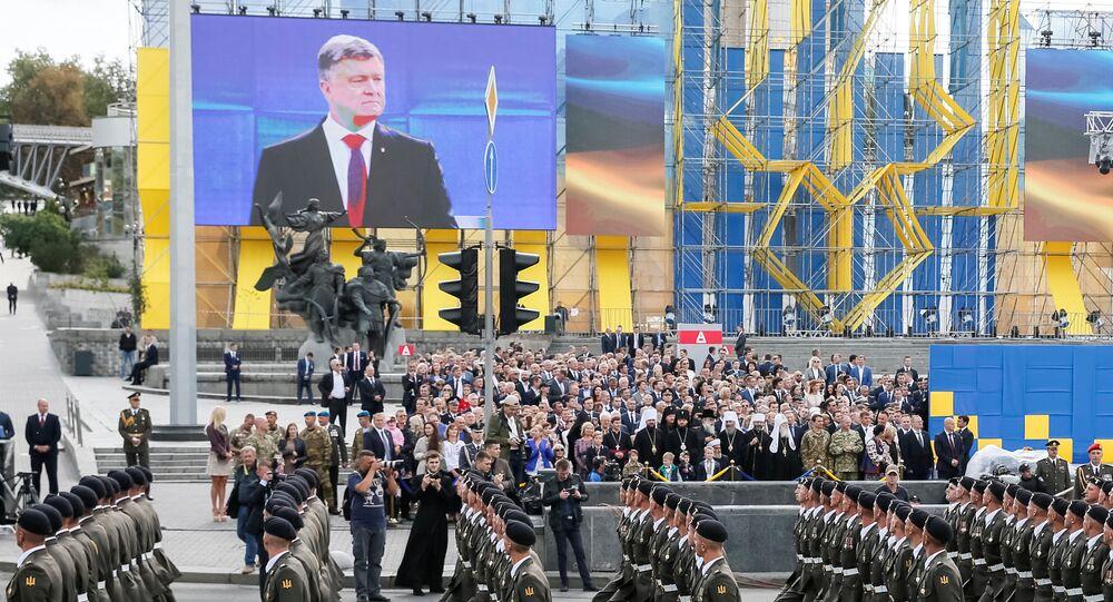 Ukrayna'da Bağımsızlık Günü kutlamaları