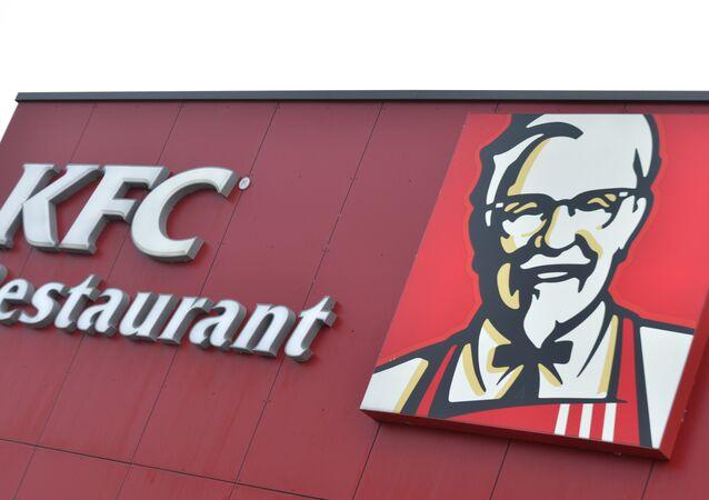 KFC- Fast food