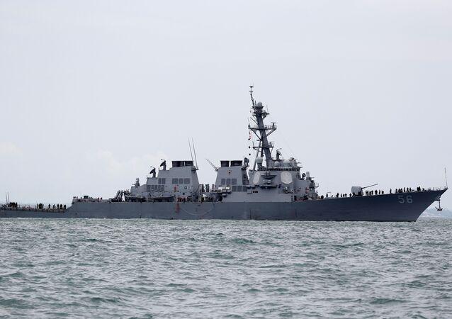 USS John S. McCain destroyeri