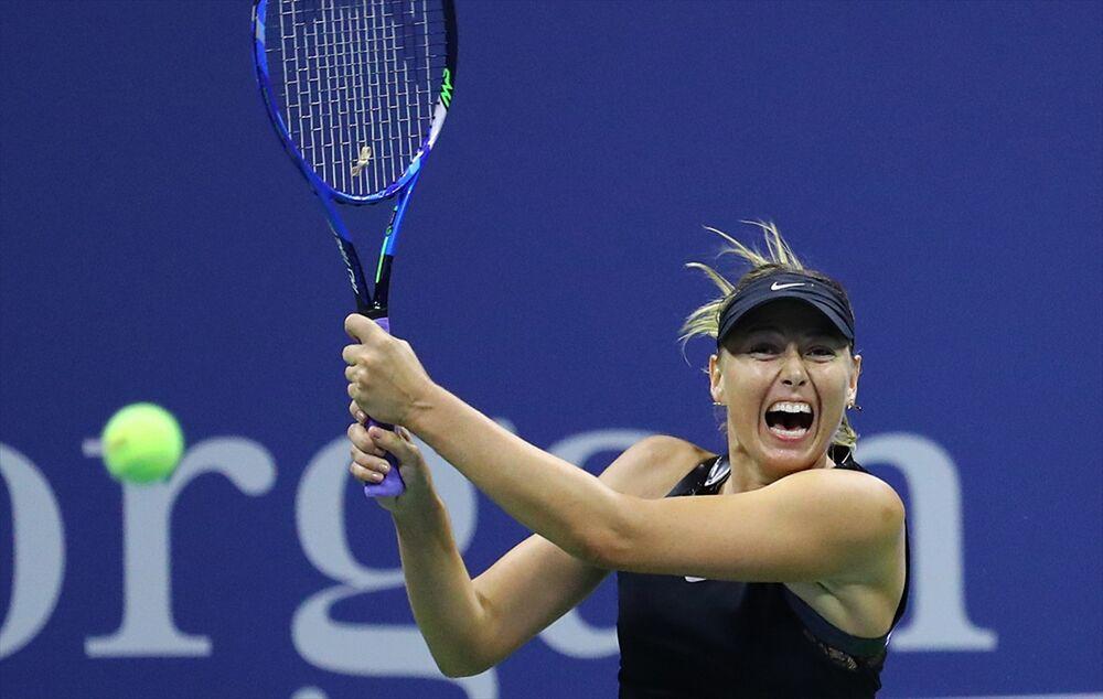 ABD Açık Tenis Turnuvası