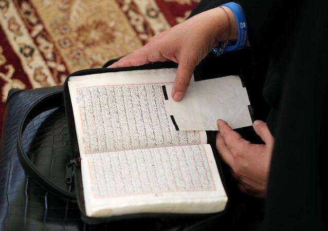 Kuran - İslam - Müslüman