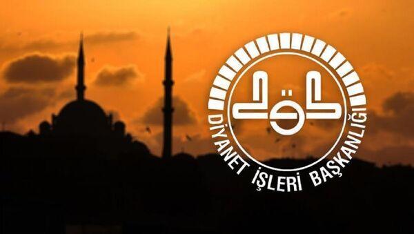 Diyanet İşleri Başkanlığı - Sputnik Türkiye