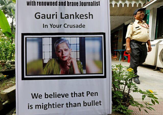 Gauri Lankesh-öldürülen gazeteci