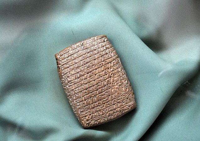 Kültepe'den çıkarılan tabletler