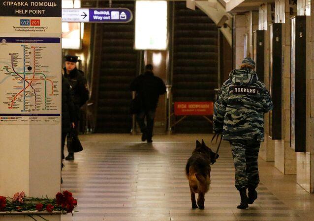 Rus polisi