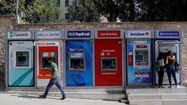 ATM - Bankamatik - Sputnik Türkiye