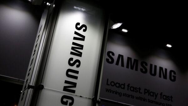 Samsung - Sputnik Türkiye