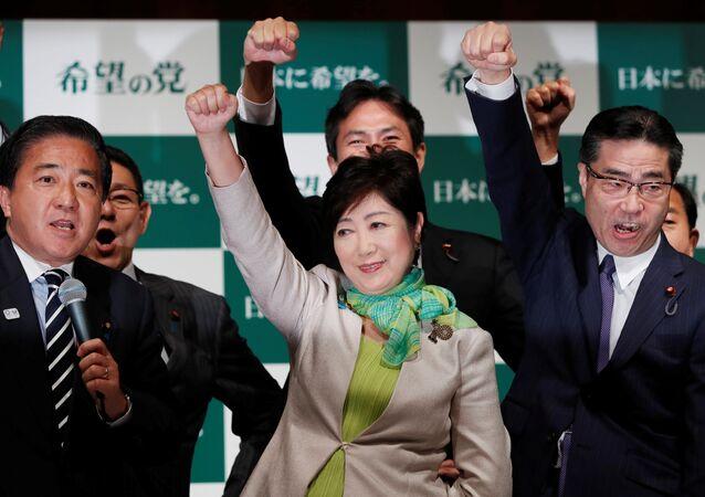 Tokyo Valisi ve Umut Partisi lideri Yuriko Koike