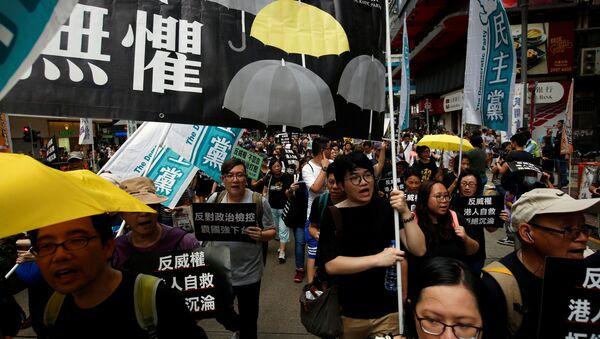 Hong Kong'da bağımsızlık yanlıları gösteri düzenledi - Sputnik Türkiye