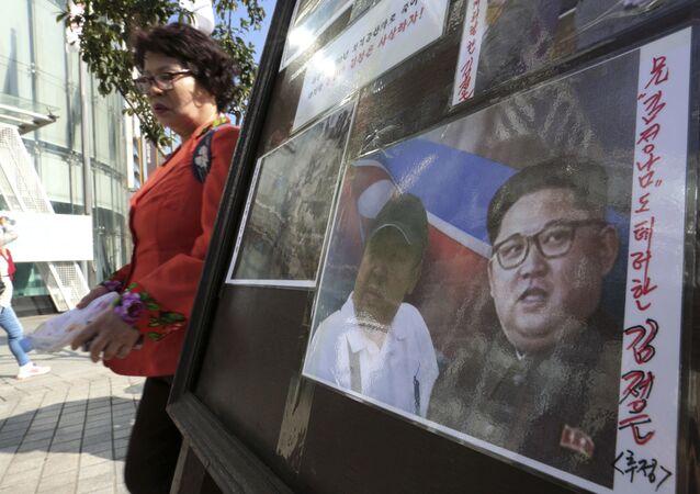 Kim Jong-nam suikasti davası