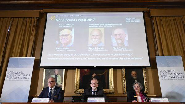 2017 Nobel Fizik Ödülü'nün sahipleri belli oldu - Sputnik Türkiye