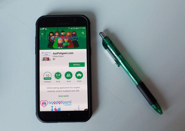Endonezya'da çokeşlilik isteyenlerin birbirini bulması için geliştirilen AyoPoligami adlı uygulama