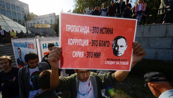 Putin'in doğumgününde Moskova'da izinsiz muhalif gösteriler düzenlendi. - Sputnik Türkiye