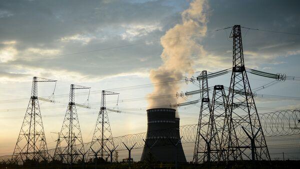 Nükleer santral - Sputnik Türkiye