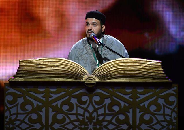 Moskova'da 18. Uluslararası Kur'an-ı Kerim Okuma Yarışması