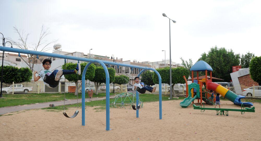 Çocuk Parkı