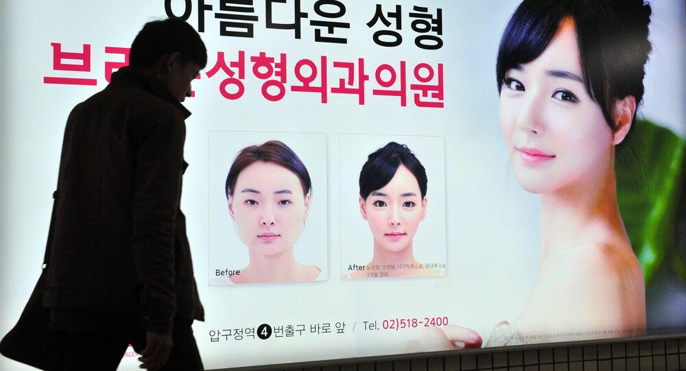 Estetik cerrahi - Seul