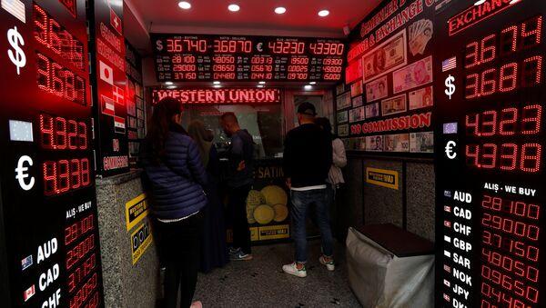Döviz bürosu, İstanbul - Sputnik Türkiye