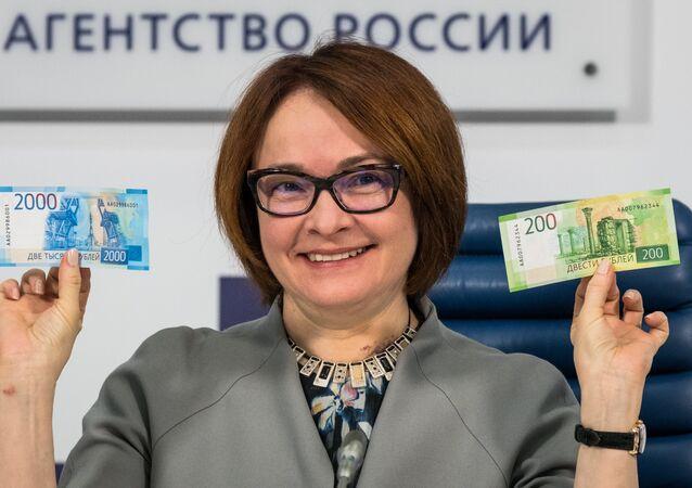 Kırım, Rusya'nın yeni banknotunda
