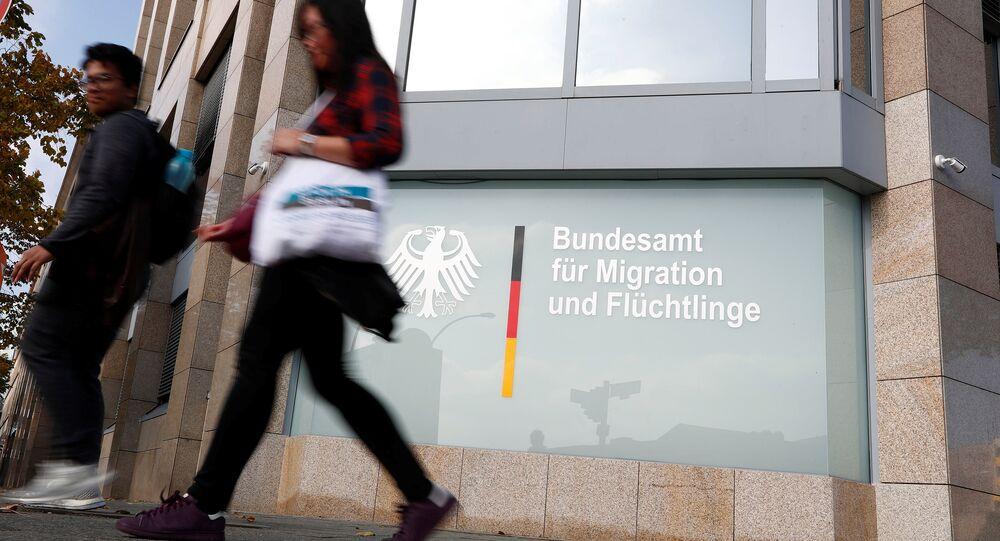 Federal Göçmen ve Mülteci Dairesi (BAMF)